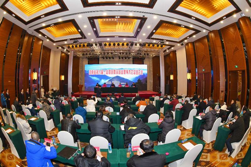 河南省第八届三山同登总结大会闭幕 河南户盟等多家单位获奖